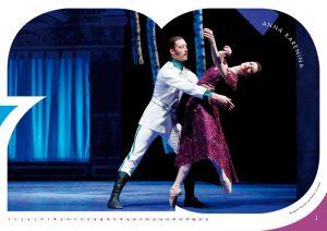 Ballettkalender 20173 300x212 20 Jahre BallettVorpommern Kalender 2017